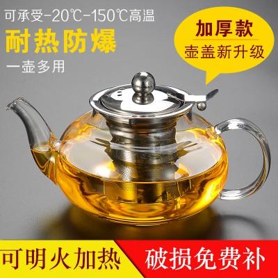 加厚玻璃茶具不锈钢过滤