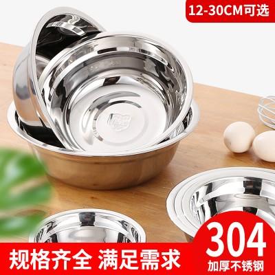 不锈钢汤盆304食品级