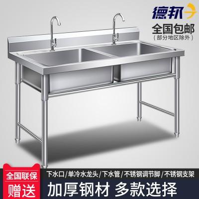 商用不锈钢水槽