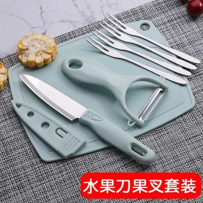 家用锈钢切水果刀具套装