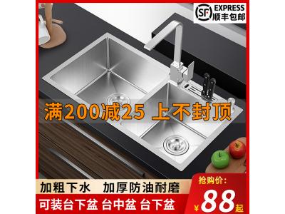 304不锈钢大单槽厨房洗菜盆洗碗池图1