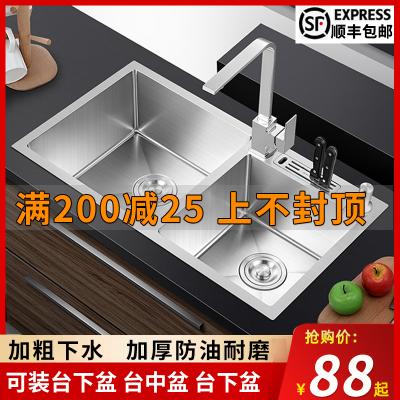 304不锈钢大单槽厨房洗菜盆洗碗池