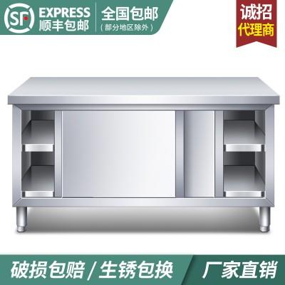 不锈钢家用拉门工作台厨房桌子