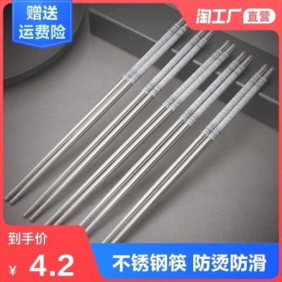 不锈钢青花筷子