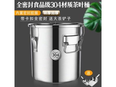 304不锈钢密封茶叶桶图1