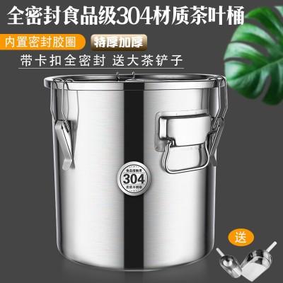 304不锈钢密封茶叶桶