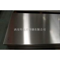 西安抗指纹不锈钢板供应