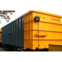 铁路货车用钢T4003系列