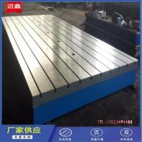 铸铁平台选用灰铸铁的材质的优势