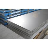 无锡S31603不锈钢板供应