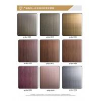 佛山不锈钢镀铜系类不锈钢装饰板
