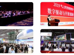 深圳金融展2021深圳国际区块链技术与应用展览会