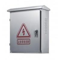 户外不锈钢防护箱定制
