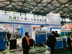 压缩机展|2021广州压缩机展|2021空压机展览会