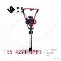 宿州鞍铁手提式捣固镐ND-4.2铁路施工设备操作性能