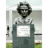 华阳雕塑 重庆校园人物雕塑 四川名人雕塑设计 贵州肖像雕塑