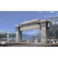 华阳雕塑 重庆艺术大门设计 四川校园大门安装 贵州古建牌坊