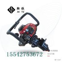 鞍铁ND-550内燃单头扳手轨道器材