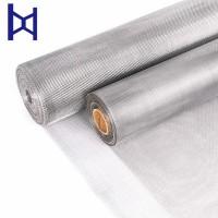 供应304材质钢丝网  过滤网