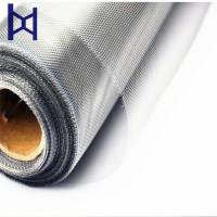 厂家供应各种目数钢丝网