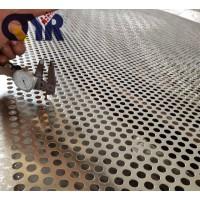 加工定制圆孔板  多孔板
