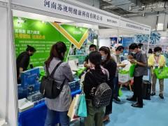 2021北京近视矫正品牌加盟展,北京视力康复展会,中国眼博会