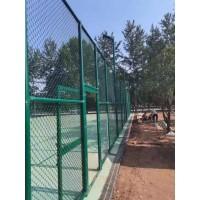 宝鸡市球场防护网 网球场浸塑隔离网 高尔夫球场围网