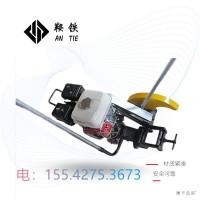鞍铁内燃铁路钢轨切割机NQG-6.5使用说明书