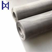苏州工厂批量各种宽度过滤网