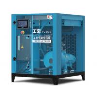 110千瓦德曼FFV系列节能螺杆空气压缩机
