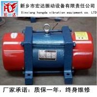 YJD-2.5-2振动电机/振动平台振动电机
