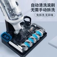 日本UONI由利洗地机