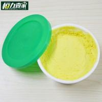 杏华牌清洁剂多功能万用清洁膏强力去污膏